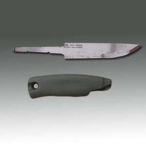 Broken Mora Knife
